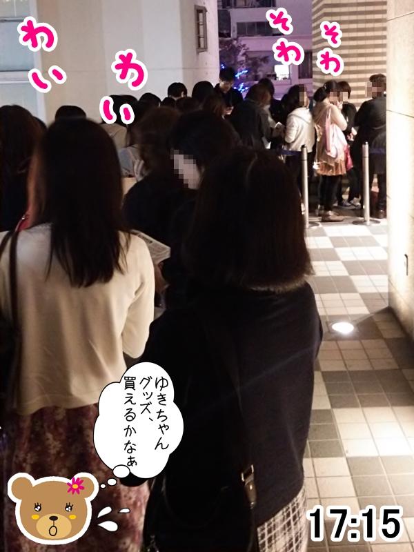 ブログ 林 ファン 部 智史