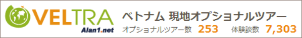 スクリーンショット 2017-03-04 20.32.43