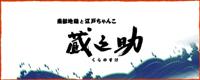 スクリーンショット 2017-03-20 13.58.55