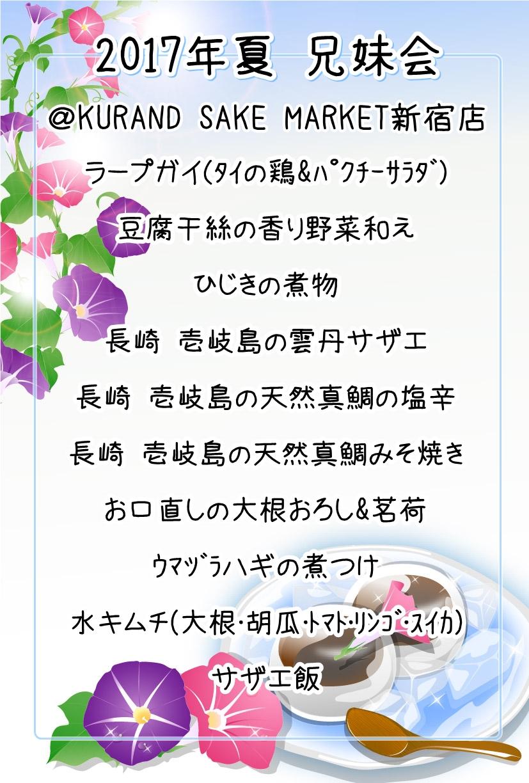 08_mizu06