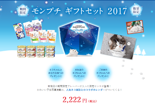 スクリーンショット 2017-12-01 13.16.39