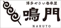 top_logo-2