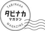 logo_tabinakamagazineのコピー
